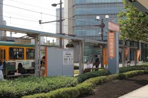 中央駅電停